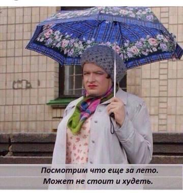 http://s8.uploads.ru/t/FQWSl.jpg
