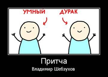 http://s8.uploads.ru/t/FUouM.jpg