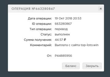 http://s8.uploads.ru/t/FXLth.jpg