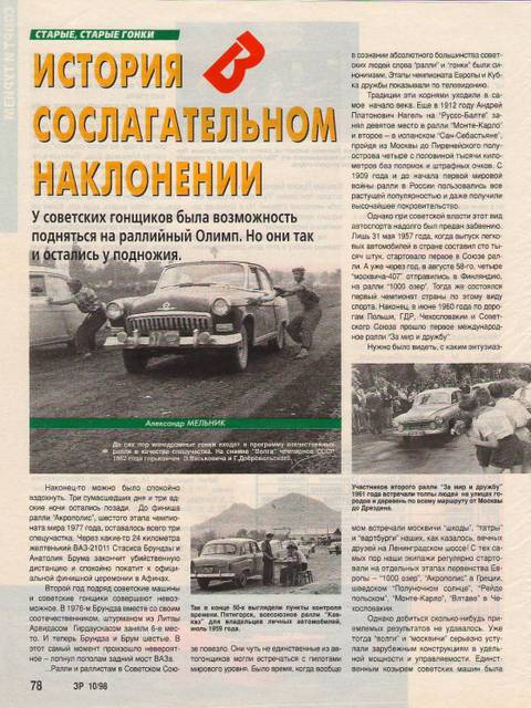 http://s8.uploads.ru/t/Fe2aU.jpg