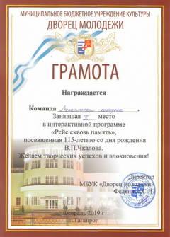 http://s8.uploads.ru/t/FvZVA.jpg