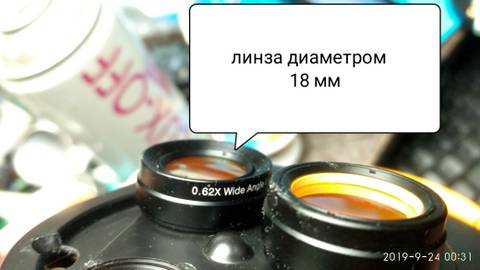 http://s8.uploads.ru/t/G2q1g.jpg