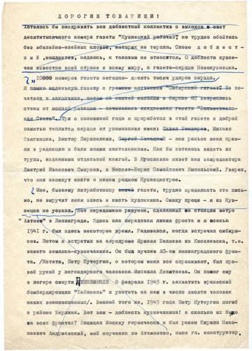 http://s8.uploads.ru/t/GMiQF.jpg