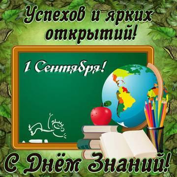 http://s8.uploads.ru/t/Gn4KA.jpg