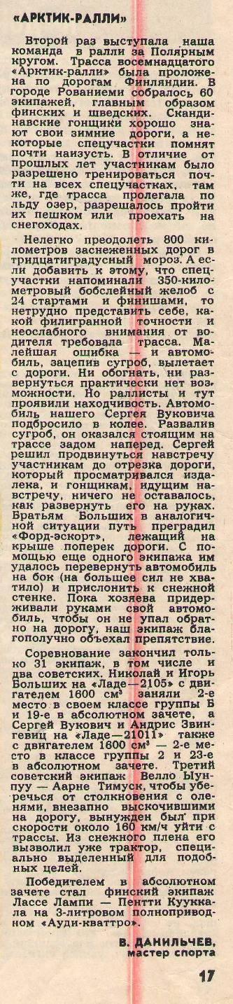 http://s8.uploads.ru/t/GxYr0.jpg