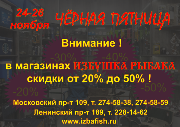 http://s8.uploads.ru/t/Gy1iw.png