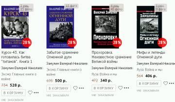 http://s8.uploads.ru/t/H6LfI.jpg