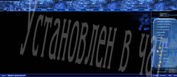 http://s8.uploads.ru/t/H8AnY.jpg