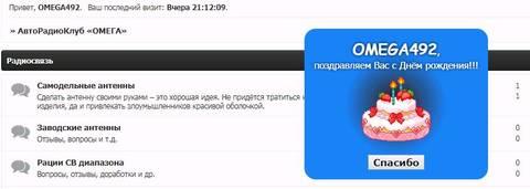 http://s8.uploads.ru/t/Hd0F2.jpg