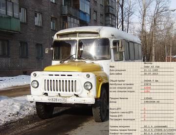 http://s8.uploads.ru/t/He3Eb.jpg