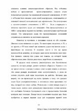 http://s8.uploads.ru/t/HqQtL.jpg
