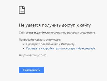 http://s8.uploads.ru/t/INAFm.jpg