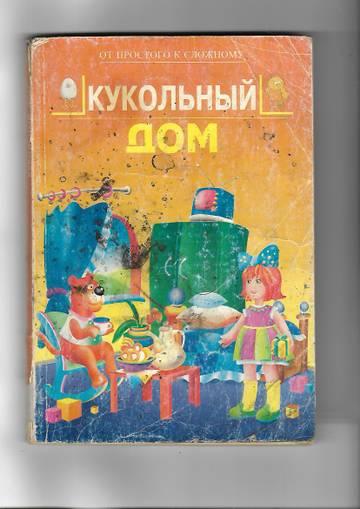 http://s8.uploads.ru/t/ISdbh.jpg