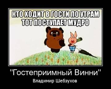 http://s8.uploads.ru/t/IUbtW.jpg