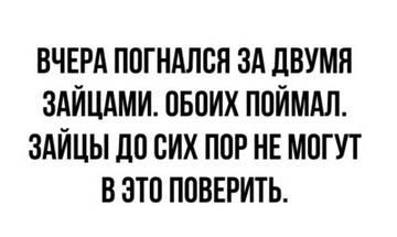 http://s8.uploads.ru/t/Ii189.jpg