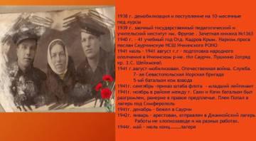 http://s8.uploads.ru/t/Ipc3P.jpg