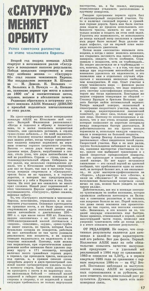 http://s8.uploads.ru/t/Itq9A.jpg