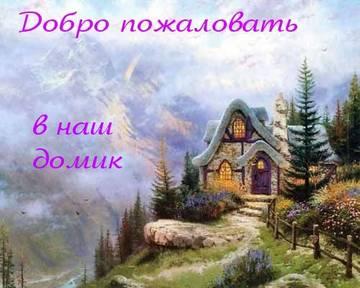 http://s8.uploads.ru/t/IuFBs.jpg