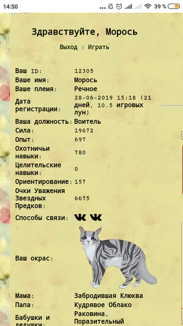 http://s8.uploads.ru/t/Iyfku.png