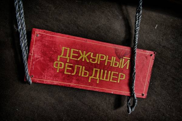 http://s8.uploads.ru/t/IytF3.jpg