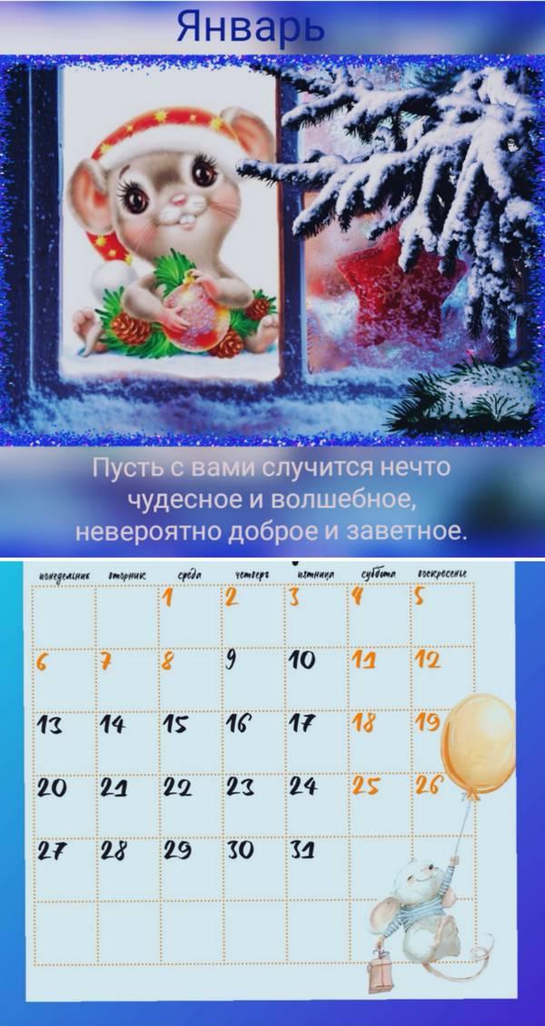 http://s8.uploads.ru/t/J0YzX.jpg