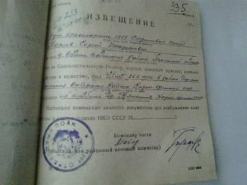 http://s8.uploads.ru/t/Jb73S.jpg