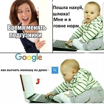 http://s8.uploads.ru/t/Jmcer.jpg