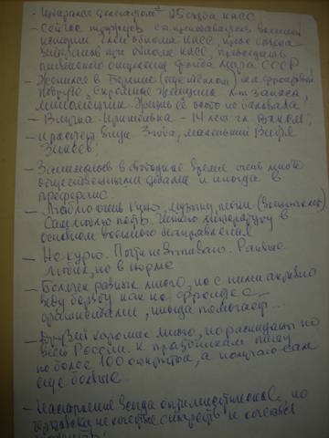 http://s8.uploads.ru/t/K0FmU.jpg