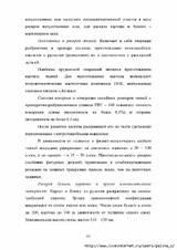 http://s8.uploads.ru/t/KCOwa.jpg