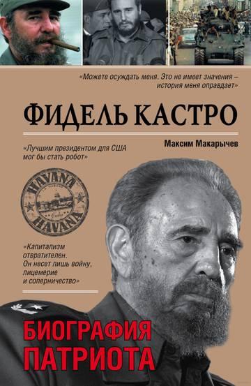 http://s8.uploads.ru/t/KCYjH.jpg