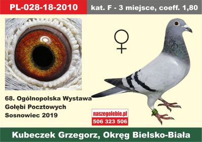http://s8.uploads.ru/t/KfCGv.jpg