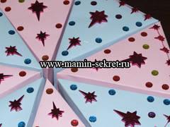 http://s8.uploads.ru/t/KxS92.jpg