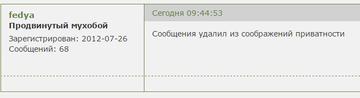http://s8.uploads.ru/t/L7sHy.png
