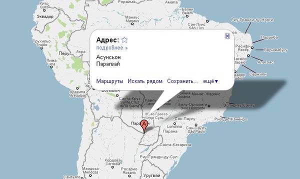 http://s8.uploads.ru/t/LQU9d.jpg