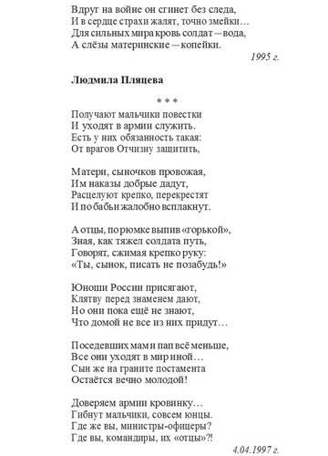 http://s8.uploads.ru/t/LVMqX.jpg