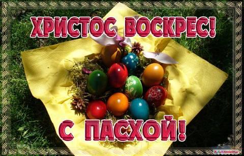 http://s8.uploads.ru/t/Lsvhj.jpg