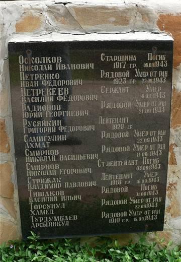 http://s8.uploads.ru/t/Lw8UG.jpg