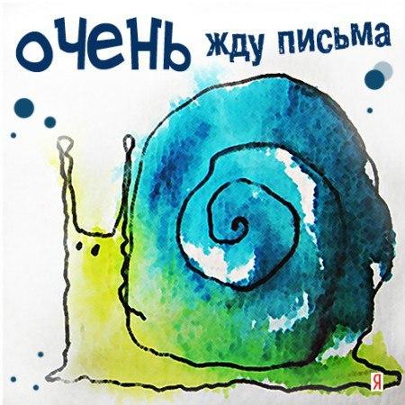 http://s8.uploads.ru/t/LwDHz.jpg