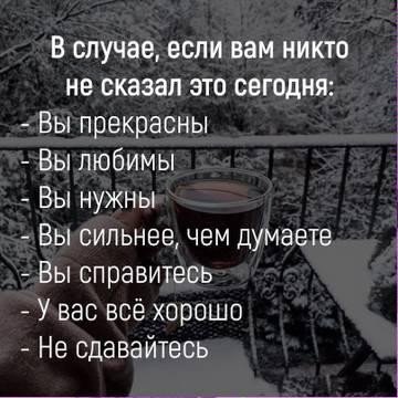 http://s8.uploads.ru/t/M8Vty.jpg