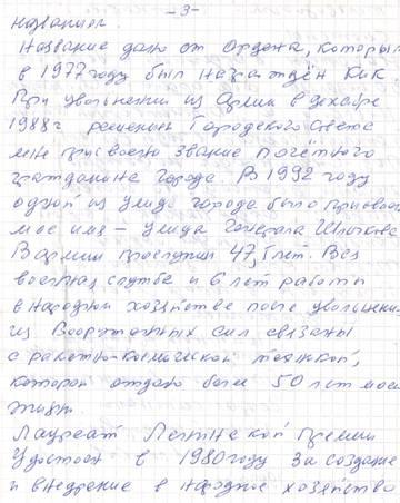 http://s8.uploads.ru/t/MAjm6.jpg