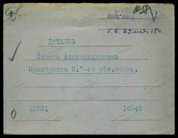 http://s8.uploads.ru/t/MGCcd.jpg