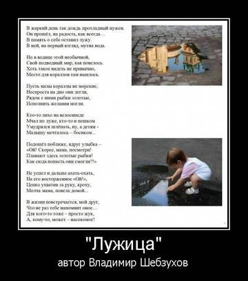 http://s8.uploads.ru/t/MJeQo.jpg