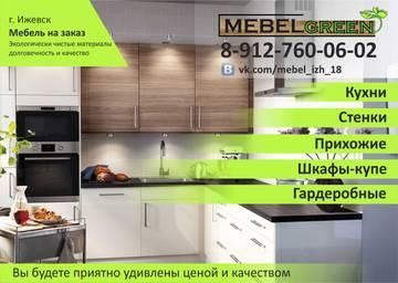 http://s8.uploads.ru/t/MQWaD.jpg