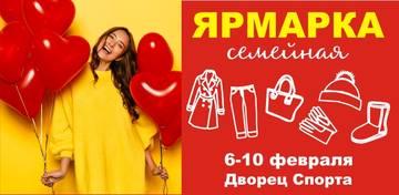 http://s8.uploads.ru/t/Mb0L6.jpg