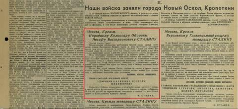http://s8.uploads.ru/t/N5rfs.jpg
