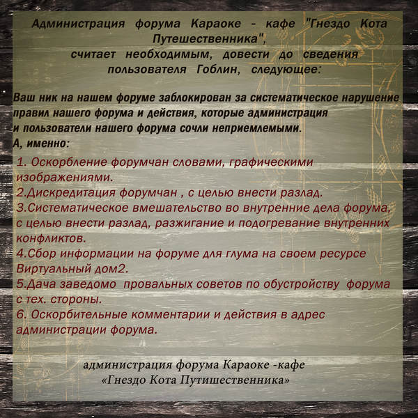 http://s8.uploads.ru/t/NIG5U.jpg