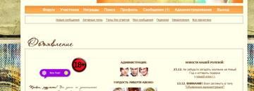 http://s8.uploads.ru/t/NJAnd.jpg
