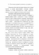 http://s8.uploads.ru/t/NdpDO.jpg