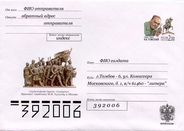 http://s8.uploads.ru/t/Nj1xA.jpg