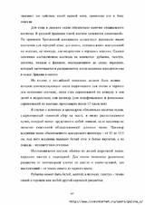 http://s8.uploads.ru/t/NwqVd.jpg